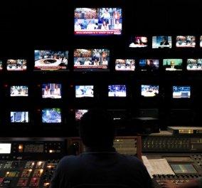 ΕΣΡ: Τη Δευτέρα η προκήρυξη του διαγωνισμού για τις τηλεοπτικές άδειες - Κυρίως Φωτογραφία - Gallery - Video