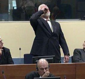 Πέθανε ο Κροάτης που ήπιε δηλητήριο στο Διεθνές Ποινικό Δικαστήριο της Χάγης (ΒΙΝΤΕΟ) - Κυρίως Φωτογραφία - Gallery - Video
