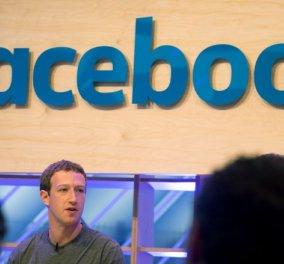 Τα 2,07 δισεκατομμύρια έφθασαν οι μηνιαίοι χρήστες του Facebook - Αύξησε πολύ τις διαφημίσεις και τα κέρδη του - Κυρίως Φωτογραφία - Gallery - Video