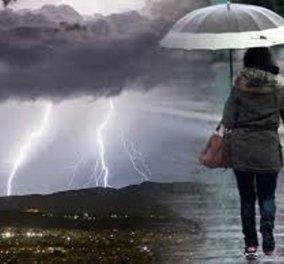 Συνεχίζεται η κακοκαιρία- Βροχές και καταιγίδες σήμερα - Κυρίως Φωτογραφία - Gallery - Video