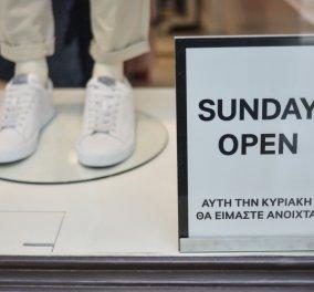 Ανοιχτά τα καταστήματα σήμερα Κυριακή - Κυρίως Φωτογραφία - Gallery - Video