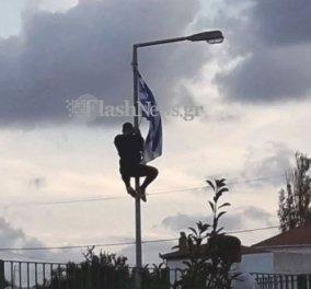 Κρήτη: Μαθητής πήρε αποβολή επειδή ύψωσε την ελληνική σημαία στο σχολείο - Κυρίως Φωτογραφία - Gallery - Video