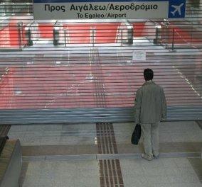 Στάση εργασίας σήμερα στο Μετρό - Αναστολή της 24ωρης την Πέμπτη - Κυρίως Φωτογραφία - Gallery - Video