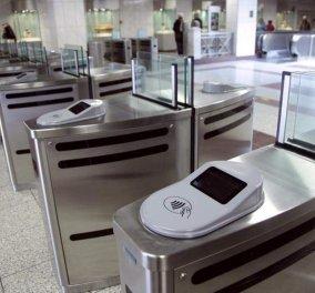 Ξεκίνησε το κλείσιμο των πυλών στο μετρό - Δείτε σε ποιους σταθμούς  - Κυρίως Φωτογραφία - Gallery - Video