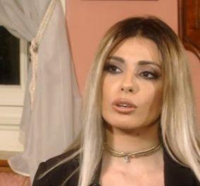 Υπόθεση Παντελίδη: Η Μίνα Αρναούτη για το μοιραίο δυστύχημα, τη «λέσχη», τα χρήματα και το αλκοόλ (ΒΙΝΤΕΟ) - Κυρίως Φωτογραφία - Gallery - Video