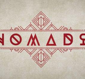 Νέα αποχώρηση στο NOMADS: Ποιος παίκτης εγκαταλείπει το παιχνίδι & επιστρέφει εσπευσμένα στην Ελλάδα! (ΒΙΝΤΕΟ) - Κυρίως Φωτογραφία - Gallery - Video