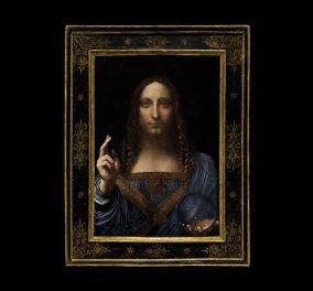 Χριστός ανεκτίμητος: Πίνακας του Λεονάρντο ντα Βίντσι πουλήθηκε σε αστρονομικό πόσο- Το μεγαλύτερο ever! (ΦΩΤΟ- ΒΙΝΤΕΟ) - Κυρίως Φωτογραφία - Gallery - Video