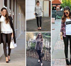 Πως να φορέσετε το δερμάτινο παντελόνι για να μη δείχνετε ....cheap (ΦΩΤΟ) - Κυρίως Φωτογραφία - Gallery - Video
