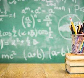 Κλειστά όλα τα σχολεία της Αττικής την Παρασκευή - Κυρίως Φωτογραφία - Gallery - Video