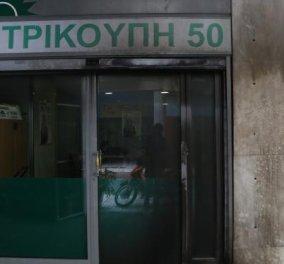 Επίθεση στα γραφεία του ΠΑΣΟΚ:Στη βαλλιστική εξέταση η ταυτότητα του χτυπήματος  - Κυρίως Φωτογραφία - Gallery - Video