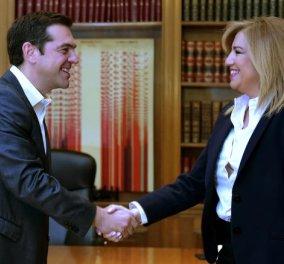 Τα συγχαρητήρια του Αλέξη Τσίπρα στη Φώφη Γεννηματά! - Κυρίως Φωτογραφία - Gallery - Video