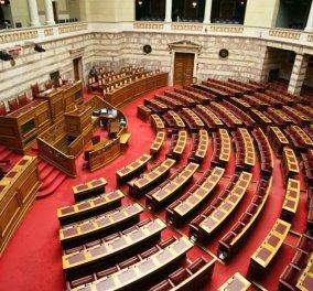 Υπερψηφίστηκε η τροπολογία για τους ηλεκτρονικούς πλειστηριασμούς μετά την αλλαγή Κοντονή - Κυρίως Φωτογραφία - Gallery - Video