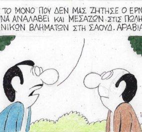 """ΚΥΡ: """"Μόνο ένα δεν μας ζήτησε ο Ερντογάν.... Ποιο είναι;"""" - Κυρίως Φωτογραφία - Gallery - Video"""