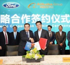 Παγκόσμια συμφωνία δυο κολοσσών : Ford-Alibaba προχωρούν σε online πωλήσεις αυτοκινήτων - Κυρίως Φωτογραφία - Gallery - Video