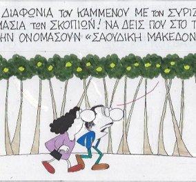 """Καυστικός ΚΥΡ: Διαφωνία Καμμένου με ΣΥΡΙΖΑ για τα Σκόπια! Στο τέλος θα ονομαστούν """"Σαουδική Μακεδονία..."""" - Κυρίως Φωτογραφία - Gallery - Video"""