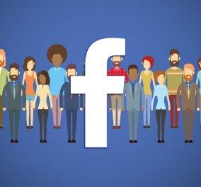 """Οι υπεύθυνοι του facebook προειδοποιούν: """"Το κακό facebook μπορεί να βλάψει την ψυχική υγεία των χρηστών"""" - Κυρίως Φωτογραφία - Gallery - Video"""
