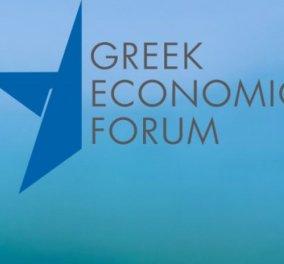 Το Greek Economic Forum παρουσιάζει το νέο του Global Leadership Program στο Μουσείο Μπενάκη - Κυρίως Φωτογραφία - Gallery - Video