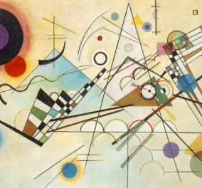 Wassily Kandinsky: Αφιέρωμα στον ζωγράφο που έκανε την ζωή μας πολύχρωμη - 73 χρόνια από τον θάνατο του! - Κυρίως Φωτογραφία - Gallery - Video