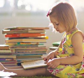 """Στον """"Παππού"""" το κρατικό βραβείο παιδικής λογοτεχνίας -Ποια άλλα βραβεύτηκαν (ΦΩΤΟ) - Κυρίως Φωτογραφία - Gallery - Video"""