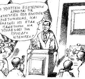 """Ξεκαρδιστικός  Πετρουλάκης για  την υποδοχή..... Ντεμιρέλ: """"Το υπουργείο εξωτερικών αρνείται τις κατηγορίες..."""" - Κυρίως Φωτογραφία - Gallery - Video"""