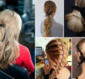 Χτενίσματα με κορδέλα: Ιδέες για κάθε μήκος μαλλιών και περίσταση (ΦΩΤΟ) - Κυρίως Φωτογραφία - Gallery - Video