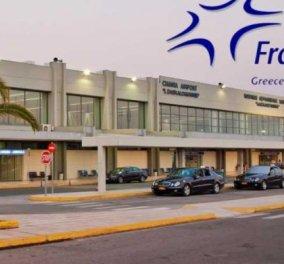 Ο όμιλος Κοπελούζου έδωσε το 10% της Fraport Greece στο fund Marguerite - Κυρίως Φωτογραφία - Gallery - Video