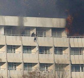 Ένας Έλληνας ανάμεσα στους 18 νεκρούς της επίθεσης στο Intercontinental της Καμπούλ - Κυρίως Φωτογραφία - Gallery - Video