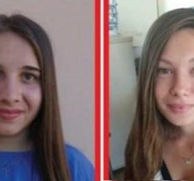 Very good news: Αίσιο τέλος στην εξαφάνιση στο Αίγιο - Βρέθηκαν σώα & υγιή τα δυο κοριτσάκια! - Κυρίως Φωτογραφία - Gallery - Video
