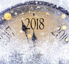 10 ιδέες για να έρθω πιο κοντά στον εαυτό μου με την έναρξη της Νέας Χρονιάς  - Κυρίως Φωτογραφία - Gallery - Video