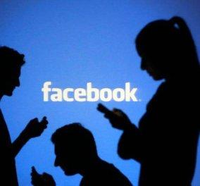 Μεγάλες αλλαγές ετοιμάζει το facebook - Θα τις «κοινωνικές μας συναναστροφές»  - Κυρίως Φωτογραφία - Gallery - Video