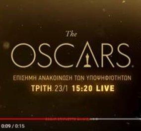 Οι υποψηφιότητες των φετινών βραβείων Oscar ζωντανά στην Cosmote Tv - Κυρίως Φωτογραφία - Gallery - Video