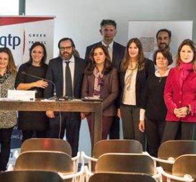Ευρωπαϊκό Meet up για τον Τουρισμό - Πρωταθλητής της οικονομίας ο ελληνικός τουρισμός για το 2017 (ΦΩΤΟ) - Κυρίως Φωτογραφία - Gallery - Video