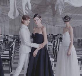 Παρίσι: Τα νέα ρούχα του οίκου Dior μέσα από ένα βίντεο υπερθέαμα μόδας - ΦΩΤΟ - Κυρίως Φωτογραφία - Gallery - Video
