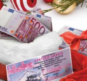 Αγρίνιο: Πρωτοχρονιάτικος μποναμάς 3.000.000 ευρώ στον υπερτυχερό του πρωτοχρονιάτικου λαχείου! (ΒΙΝΤΕΟ) - Κυρίως Φωτογραφία - Gallery - Video