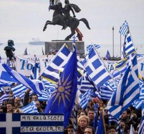 Τι απαντά η ΕΡΤ στις επικρίσεις για την κάλυψη του χθεσινού συλλαλητηρίου στη Θεσσαλονίκη  - Κυρίως Φωτογραφία - Gallery - Video