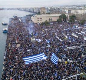 Δημοσκόπηση KAΠΑ Research: Όχι σε ονομασία με τον όρο Μακεδονία - Ναι στη συνέχιση των διαπραγματεύσεων - Κυρίως Φωτογραφία - Gallery - Video