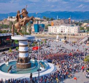 """""""Δημοκρατία της Νέας Μακεδονίας"""": Βρέθηκε η νέα ονομασία των Σκοπίων; - Κυρίως Φωτογραφία - Gallery - Video"""