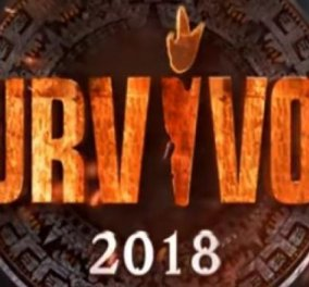 """Survivor"": Αυτοί οι παίκτες των ""Διασήμων"" είναι υποψήφιοι για αποχώρηση (ΒΙΝΤΕΟ) - Κυρίως Φωτογραφία - Gallery - Video"