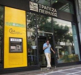 Τράπεζα Πειραιώς: Το 2017 ήταν η χρονιά των ομολόγων - Κυρίως Φωτογραφία - Gallery - Video