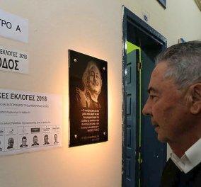 Κύπρος: Άνοιξαν οι κάλπες των προεδρικών εκλογών- Τα κρίσιμα διακυβεύματα που θα κρίνουν το αποτέλεσμα  - Κυρίως Φωτογραφία - Gallery - Video
