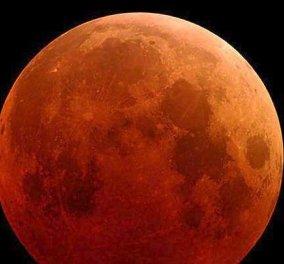 Εντυπωσιακός ουρανός σήμερα! -Το σπάνιο τριπλό «σόου» του φεγγαριού με την ολική έκλειψη υπερ-Σελήνης- Δείτε το LIVE - Κυρίως Φωτογραφία - Gallery - Video