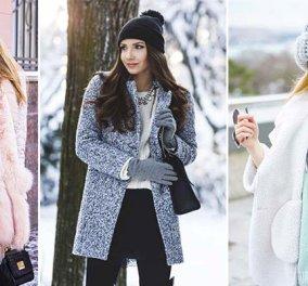 Κορίτσια ανοίξτε την ντουλάπα: Σας προτείνουμε 15 υπέροχους χρωματικούς συνδυασμούς για το χειμωνιάτικο ντύσιμο (ΦΩΤΟ) - Κυρίως Φωτογραφία - Gallery - Video