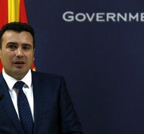 Ράλι διαβουλεύσεων και στην ΠΓΔΜ για για το θέμα της ονομασίας - Κυρίως Φωτογραφία - Gallery - Video