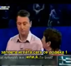 Βίντεο: Πως έχασε 23.000 λίρες γιατί απάντησε ότι ο Μέγας Αλέξανδρος ήταν Έλληνας σε τηλεπαιχνίδι...   - Κυρίως Φωτογραφία - Gallery - Video