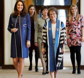 Η εγκυμονούσα Kate Middleton ντυμένη στα μπλέ έγινε η νέα προστάτης του gynecology center στο Λονδίνο (ΦΩΤΟ - ΒΙΝΤΕΟ)  - Κυρίως Φωτογραφία - Gallery - Video