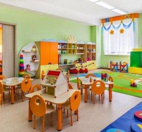 Κλειστοί τη Δευτέρα οι δημοτικοί παιδικοί σταθμοί σε όλη την Ελλάδα     - Κυρίως Φωτογραφία - Gallery - Video