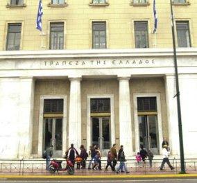 Εισβολή στην Τράπεζα της Ελλάδος: 25 μέλη συλλογικοτήτων διαμαρτυρήθηκαν κατά των πλειστηριασμών (ΦΩΤΟ) - Κυρίως Φωτογραφία - Gallery - Video