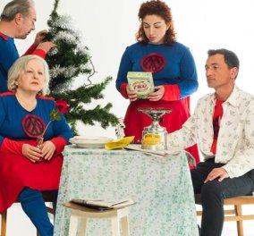 Το «Super Supper» του Γρηγόρη Χατζάκη κάνει πρεμιέρα στο Από Κοινού θέατρο - Κυρίως Φωτογραφία - Gallery - Video