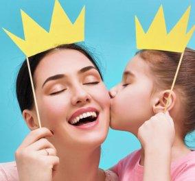 Αυτοί είναι οι 10 λόγοι που αποδεικνύουν ότι είστε μια… υπέροχη μαμά! - Κυρίως Φωτογραφία - Gallery - Video