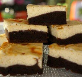 Ο πιο γλυκός πειρασμός από τα χεράκια του Βαγγέλη Δρίσκα - Δίχρωμο brownies με καφέ που θα φτιάξουμε ξανά & ξανά! - Κυρίως Φωτογραφία - Gallery - Video
